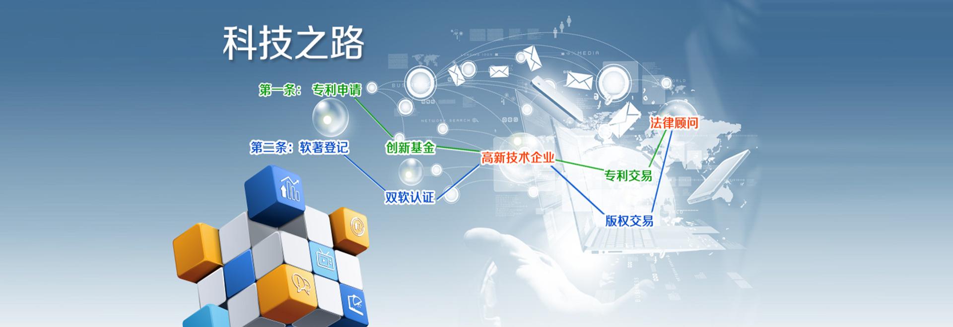 南京专利申请