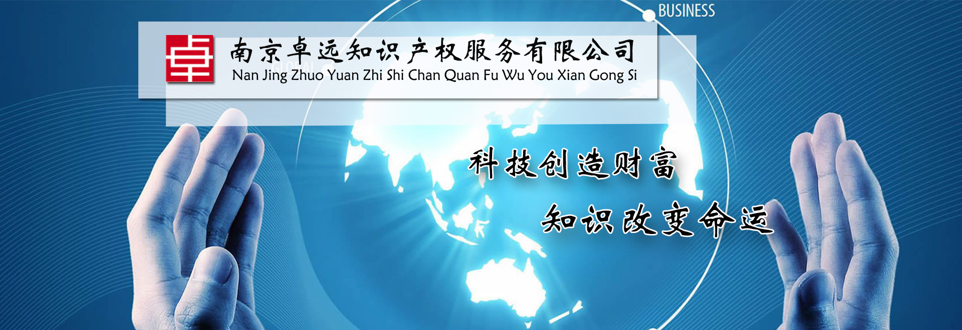 南京高新技术企业申报